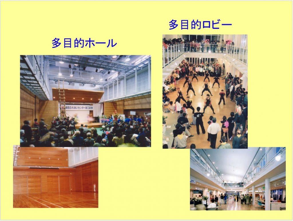 オープンイベント-4